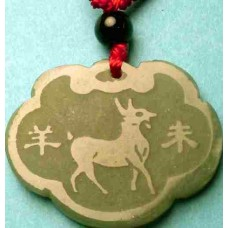 Huotian Jade Goat Pendant