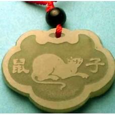 Huotian Jade Rat Pendant
