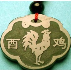 Huotian Jade Rooster Pendant