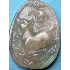 Dog Jade Large Pendant