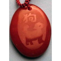 Dog Red Agate Oval Necklace