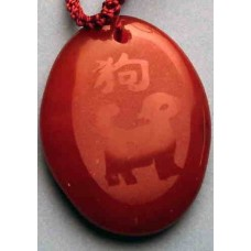 Dog Red Agate Necklace