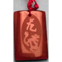Dragon Red Agate Rectangle Necklace