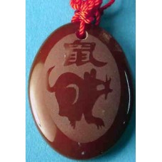 Rat Red Agate Oval Necklace