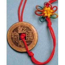 Real Ancient Chinese Money Charm