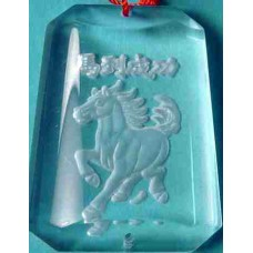 Crystal Horse Large Rectangle Plate