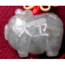 Your Chinese Name on Jadeite Charm