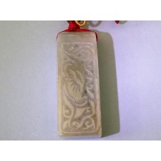 Name Robert on Jadeite Stamp Bar